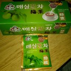 instant plum tea (honeyed) from assi brand