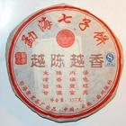 2007 Menghai Yue Chen Yue Xiang from PuerhShop.com