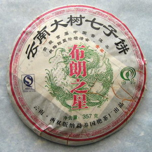 2007 Guoyan Bulang Star from PuerhShop.com