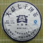 2009 Menghai 7542 from Menghai Tea Factory