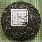 2009 Lao Ban Zhang from Shuanjiang Mengku
