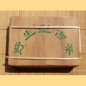 2008 Wild Tree Raw Pu-erh tea brick of Dehong from Yunnan Sourcing