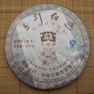 2007 Menghai &quot;Golden Needle &amp; White Lotus Ripe&quot; Pu-erh from JAS eTea