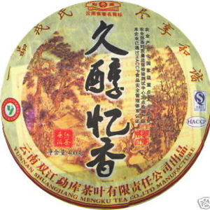 2009 Mengku Pu-erh Mellow Memory from Dragon Tea House
