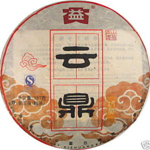 2009 Menghai Dayi Clouds from Berylleb King Tea(ebay)