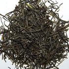 2009 Mongshan Premium Maojian Tea from PuerhShop.com