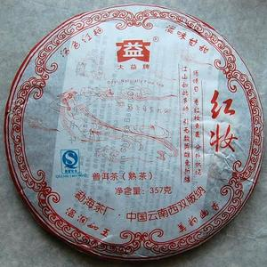 2008 Dayi Red Makeup Pu-erh Tea Cake from PuerhShop.com
