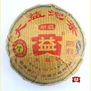 "2009 Menghai ""Da Yi Jia Ji Tuo"" from Menghai Tea Factory"