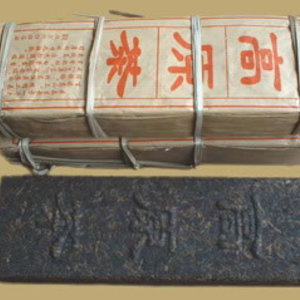 2006 Dehong High Plateau Pu-erh from Dehong Tea Factory