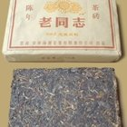 2002 Haiwan Lao Tong Zhi from Haiwan Tea Industry