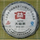 "2009 ""69th Anniversary of Menghai Tea Factory"" Pu-erh Cake * from Menghai Tea Factory"