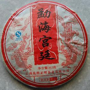 2006 Menghai Gongting Pu-erh Tea Cake from PuerhShop.com