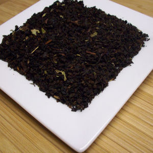 Black Currant from Georgia Tea Company