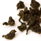 Organic Traditional Iron Buddha Oolong (Tie Guan Yin Wu Long) from Jing Tea
