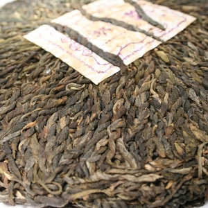 2006 Yong De Hand Braided Wild Arbor Pu Erh Tea from Norbu Tea