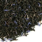 Earl Grey from Dreamweaver Shop
