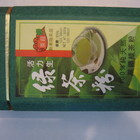 Vita-life Green Tea Powder from Hsin Tung Yang Co., Ltd.