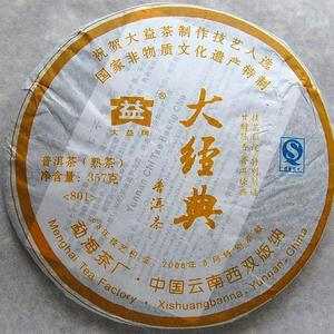 2008 Dayi Big Classic Pu-erh Tea Cake from PuerhShop.com