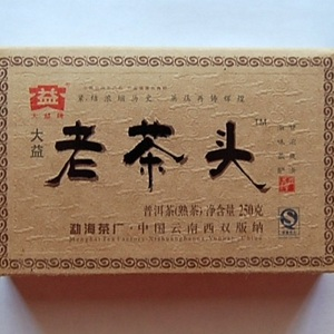 2009 Dayi Old Cha Tou Ripe Pu-erh from PuerhShop.com