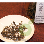 Golden Mulberry Tea (Green tea) from Sheung Yu Tea House