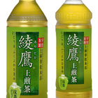 Ayataka Josencha from Coca-Cola