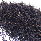 "Keemun Hao Ya A Grade ""Chinese Breakfast Tea"" from Chicago Tea Garden"