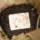 1999 Aged Liu An Basket of Anhui from Yunnan Sourcing