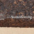 2003 Menghai Ripe Pu-erh Tea Brick from Yunnan Sourcing