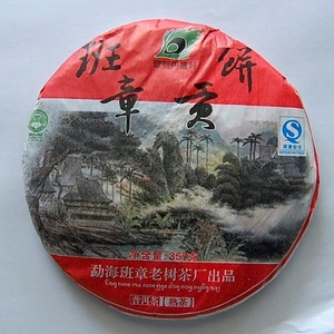 2007 Organic Banzhang Tribute Pu-erh Tea Cake from PuerhShop.com