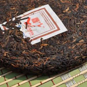 2008 Mu Ye Chun from Yunnan Sourcing