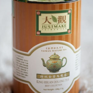 King Hsuan Oolong Tea - Best Collection from JUSTMAKE
