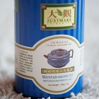 Moutain Oolong Tea - Best Collection from Mt. Ah-Li from JUSTMAKE