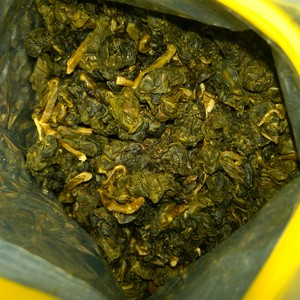 Zealong Aromatic from Chicago Tea Garden