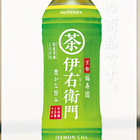 Iyemon Cha from Suntory