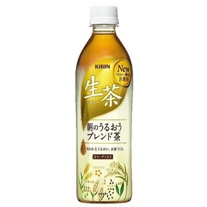 Namacha: Morning Blend from Kirin
