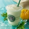 Yuzu Green Tea Frappuccino from Starbucks