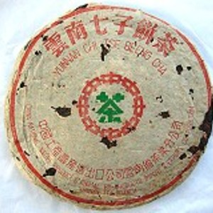 60's Ba-Zhong Huang Yin from Hou De Asian Art & Fine Teas