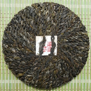 2009 Hand-Braided Wild Arbor Raw Pu-erh from Yunnan Sourcing