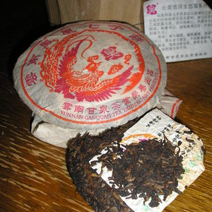2005 Gong Ting Tribute Ripe Pu-erh Mini Cake from Yunnan Sourcing