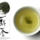 Ichigo Ichie from GreenTea Japan