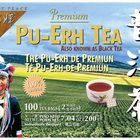Premium Pu-Erh Tea from Prince of Peace