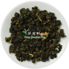 Cedar Creek Oolong from Fang Gourmet Tea