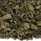 Gunpowder Zhu Cha from EGO Tea Company