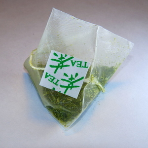 Sencha from MyGreenTea