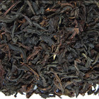 Nilgiri from EGO Tea Company