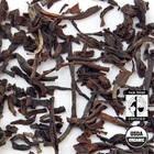 Organic English Breakfast Black Tea from Arbor Teas