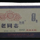 2006 Ripe Puerh Tea Tribute Brick from Haiwan Tea Factory