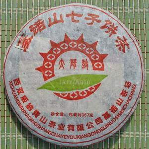 "2005 Jinuo Shan You Le ""Red Sun Drum"" Pu-erh tea from Yunnan Sourcing"