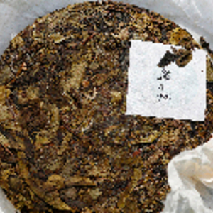 Camoflage Puerh Tea Cake From The Phoenix Collection from Bon Teavant Market