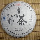 2007 Menghai Mengsong mountain Old Tree Pu Er Tea-357g from JK Tea Shop